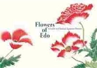 Imagen de Flowers of Edo : A Guide to Classical Japanese
