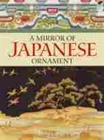 "Imagen de A mirror of Japanese Ornament ""600 traditional designs"""