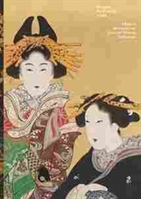 Imagen de Painting the Floating World. Ukiyo-e Masterpieces from the Weston Collection