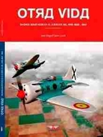 Imagen de Otra vida. Aviones soviéticos en el ejército del aire (1939-1955)